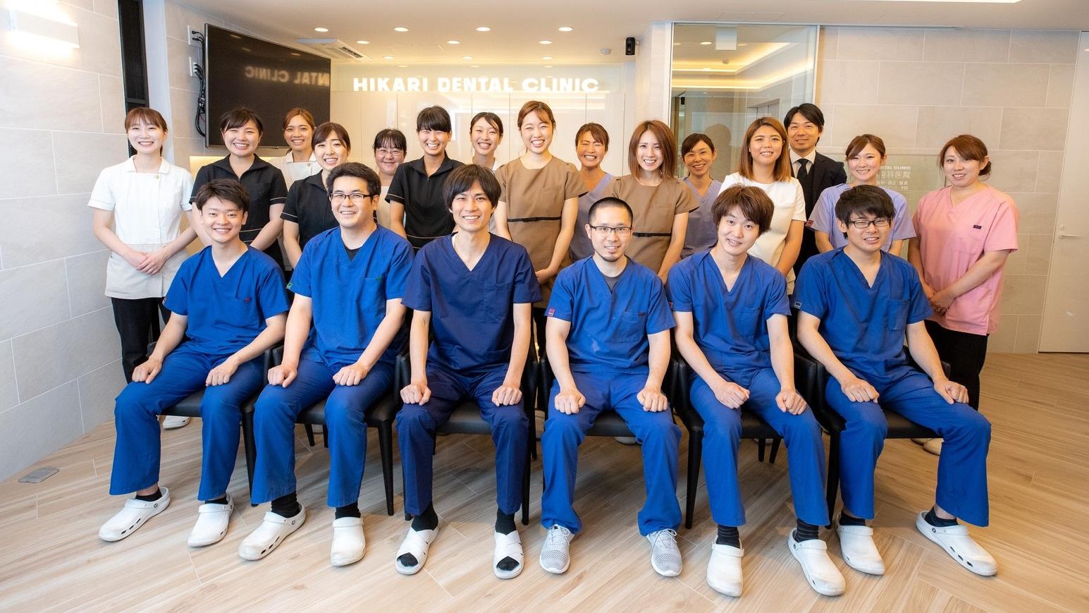 ここ から 一 番 近い 歯医者